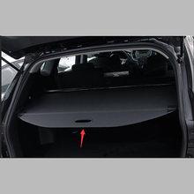 Крышка грузового перегородка Шторы Экран тени багажного отделения