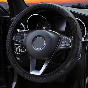 Car Steering Wheel Cover Skidproof Auto Anti-Slip Breathable Auto Steering-wheel Cover Car Accessories Interior Universal