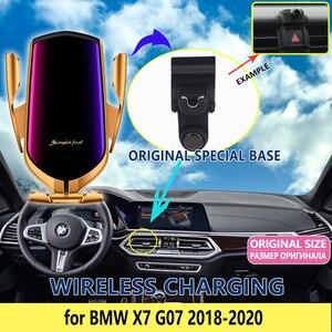 Soporte de teléfono móvil para coche para BMW X7 G07 2018 2019 2020, soporte de teléfono, soporte de soporte, accesorios para iphone Huawei LG Xiaomi