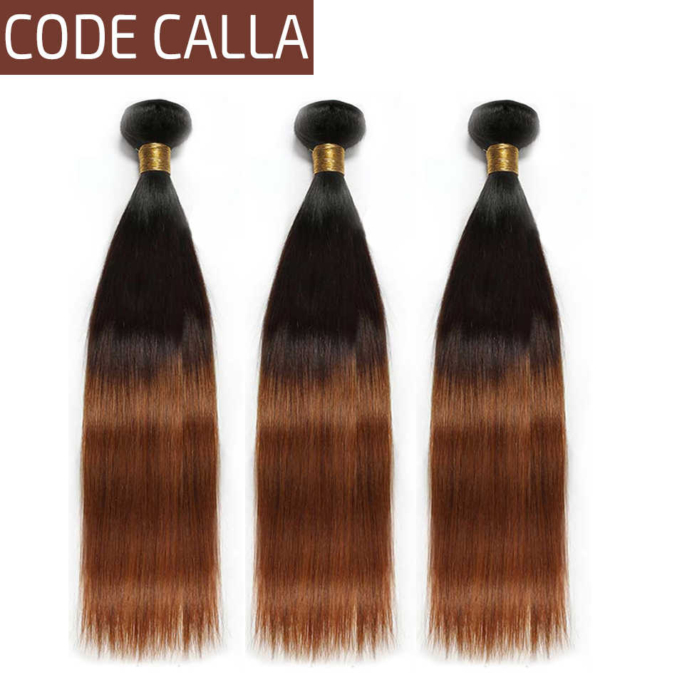 Code Calla Brazilian Straight 3 Bundles Hair Weaving Brown Ombre Color 100% Remy Human Hair Bundles Extensions Free Shipping