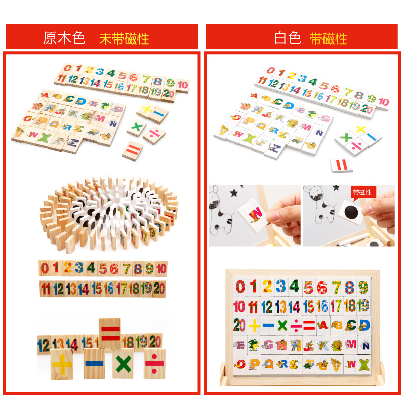 Multi-functional Educational Toy Magnetic Building Block With Numbers Lettered Pattern Learning Collection Wooden Toy