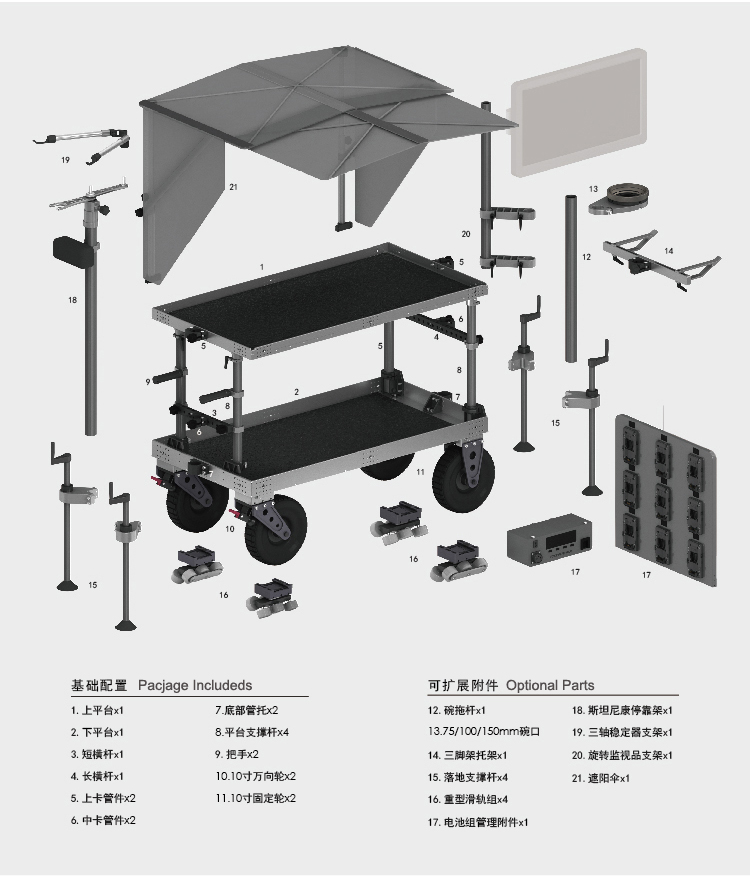 Image 5 - Tilta Movie Cart Dolly Director Cart for Film Video Max Load 500kg TT TCA01gimbal stabilizergopro stabilizerstabilizer gopro -
