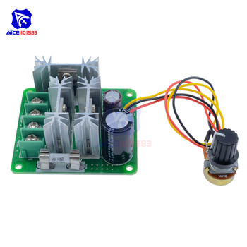 diymore DC Motor Speed Controller Module DC 6 -90V 15A Pulse Width Voltage Regulator Adjustable PWM Speed Control Board image