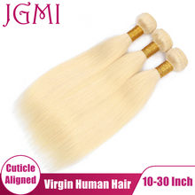 JGMI 10 - 30 Inch 613 Blonde Straight Virgin Human Hair Bundles Weave Extension for Black Women Cuticle Aligned Double Weft