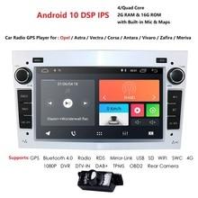 IPS DSP 2GB Android 10 2 DIN CAR GPS for opel Vauxhall Astra H G J Vectra Antara Zafira Corsa Vivaro Meriva Veda Free Camera