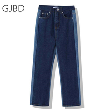 Straight Jeans Pants Trouser Spring Contrast Streetwear Color High-Waist Baggy Casual