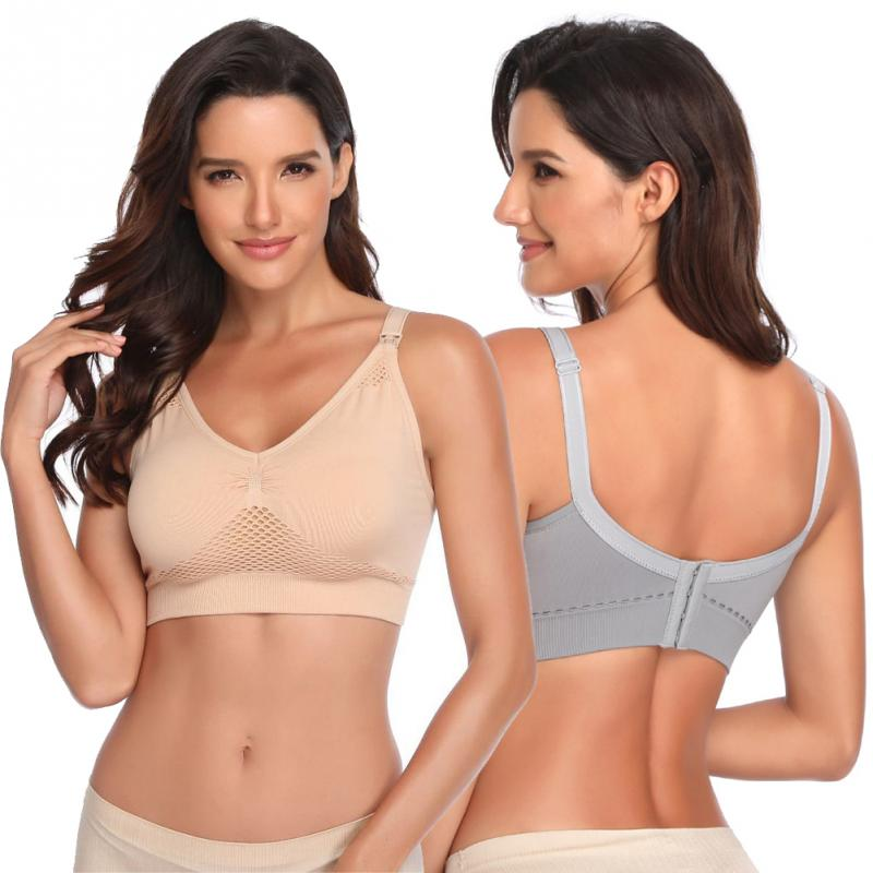 Women Female Push Up Solid U-shape Back Adjustable Strap Maternity Nursing Bra Seamless Breathable