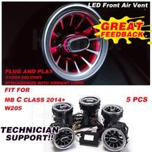 Turbina frontal de ventilación para Mercedes, luz LED sincronizada con luz ambiental, 3/12/64 colores, para clase W205, W213