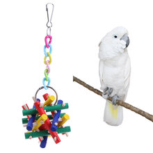 Bird Colorful Swing Supplies for Teeth Grinding Natural Wooden Parrots Swing Toy Parrot Plastic Chain Chew Toys(China)