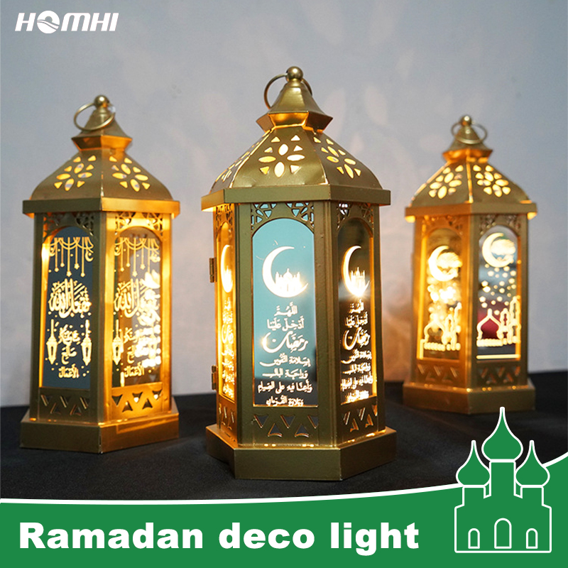 Ramadan Lights Decoration Bedroom Decor Led Battery Habitacion Decoracion Iron Gold Tower Lampka Nocna Quran Festa Night Light