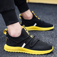 GUDERIAN New Fashion Spring Male Shoes Mesh Breathable Mens Sneakers Comfortable Lace-Up Casual For Men Tenis Masculinos