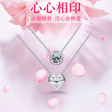 Korean Fashion Double Layers Heart Pendant Necklaces For Women&Ladies 925 Sterling Sliver Wedding Bridal 2019