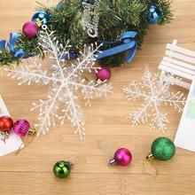3, 6 штук в партии, Рождественская белая Снежинка Рождественская елка подвесной кулон для домашних окон праздничные украшения для праздника для вечеринки повысить Xmas
