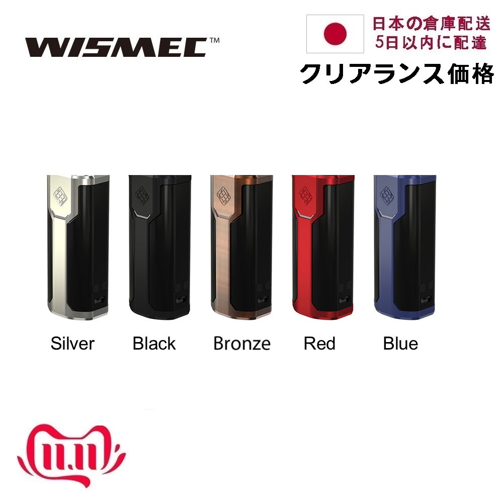 Clearance!!! Japan Warehouse Original 80W WISMEC SINUOUS P80 TC MOD & Arrive Within 5 Days Fast Shipping & Lowest Price