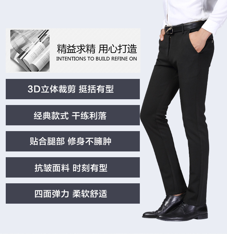 Summer New Style Men Classic Slim Women's Suit Pants Youth Fashion No Ironing Anti-wrinkle Straight-Cut Business Casual Pants Me