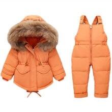 Детский пуховик куртка + комбинезон детская зимняя для девочек