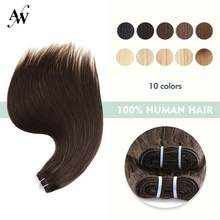 AW 20'' 24'' Hair Weft Human Hair Extensions Machine Made Remy Natural Straight Weaving Sew In Hair Bundles For Women 100g/PC
