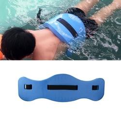 1PC EVA Swimming Waist Belt Kids Adults Safe Training Board Float Aid Tools I9L2