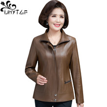 Jacket Plus-Size Coat Winter Women Autumn 6XL Zipper Short PU UHYTGF 1341 Pu-Washed Quality