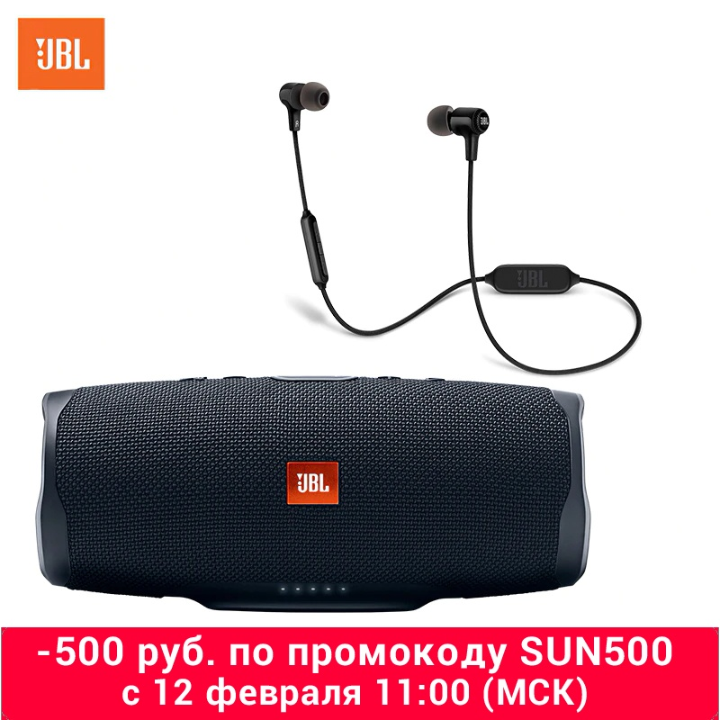 Wireless <font><b>Speaker</b></font> <font><b>JBL</b></font> <font><b>Charge</b></font> <font><b>4</b></font> + Earphones <font><b>JBL</b></font> E25BT image