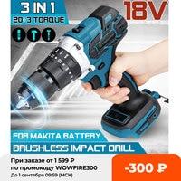 Taladro eléctrico sin escobillas 3 en 1, destornillador eléctrico de 13mm, 20 + 3, perforadora de impacto inalámbrica para batería Makita de 18V