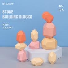 Игрушка Монтессори деревянные камни детские игрушки креативная