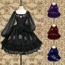 Victorian Dress Lolita-Skirt Gothic Lace Girls Black Fashion Ropa Mesh 3770 Japonesa