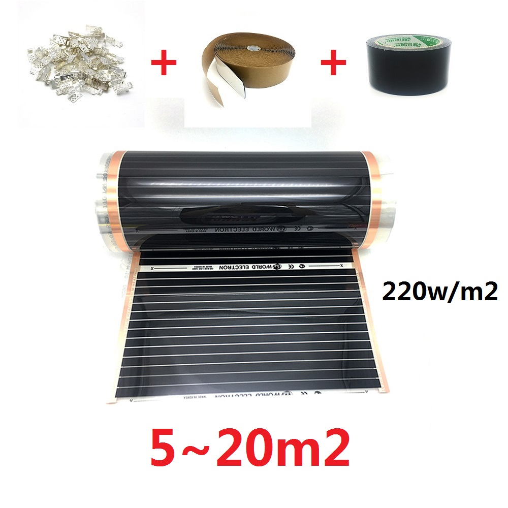 5m2~20m2 Carbon Infrared Heating Film Korea Warm Floor Mat With Clamps Insulation Pastes