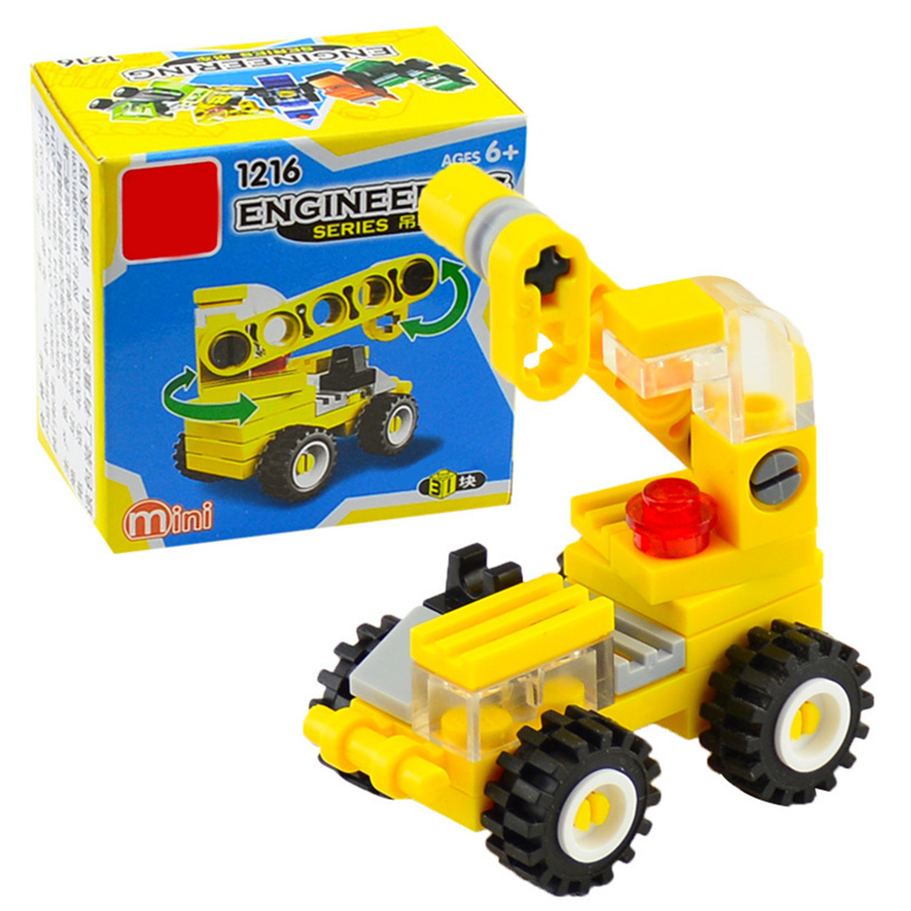 Children Construction Block Toy City Series Small Engineering Vehicle Baby Boy Toy Model Assemble Engineering Vehicle Gift Toy