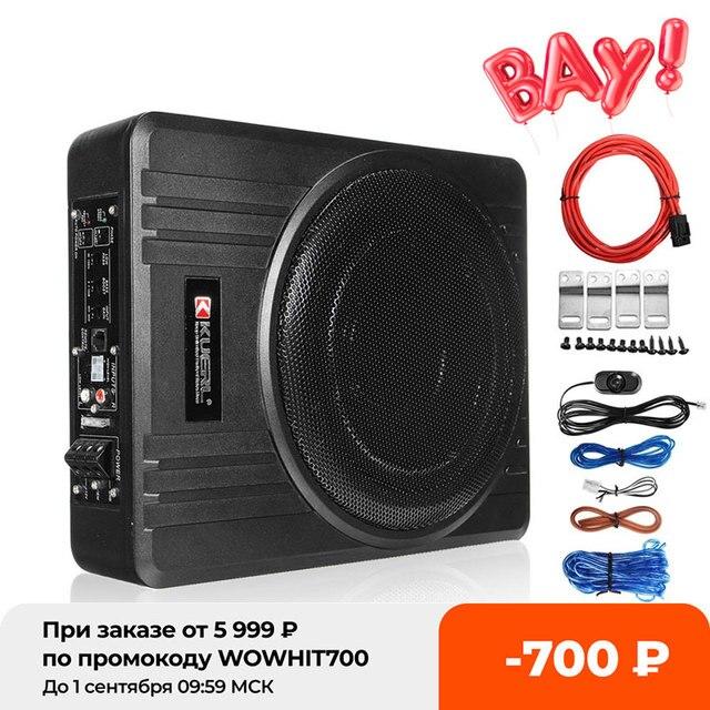 600W/800W 10 Inch Car Amplifier Subwoofer Car Audio Slim Under Seat Active Subwoofer Bass Speaker Car Subwoofers Woofer 1