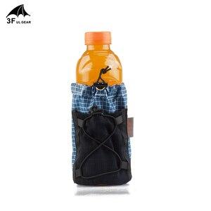 Image 5 - 3F UL Getriebe Wasser Flasche Strap Pack Lagerung Tasche Tasche Rucksack Schulter Gurt Tasche Hydratation Träger Halter Für Wandern Camping