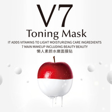 10PCS Hanchan V7 Lazy Face Mask Hydrating Nourishing Invisible Apple Polyphenol Moisturizing Korean Essence facemask