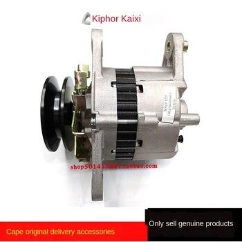 Kepu 40kW Silent Diesel Generator Equipment Kde60ss3 Charging Generator Kd41053701100t weifang 4100 series diesel engine fan for weifang 10 40kw diesel generator parts