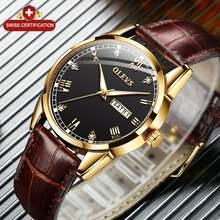 Мужские водонепроницаемые кварцевые часы с календарем кожаным
