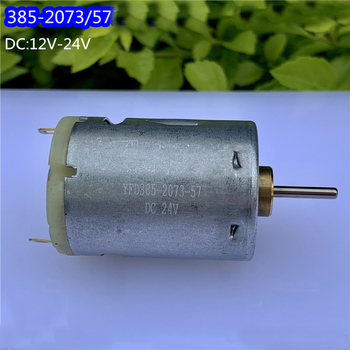 DC Micro Motor 385-2073 DC 12V 18V 24V 20700rpm High Speed Carbon Brush DIY Hair Dryer Hot Air Gun Drilling Machine Accessories image