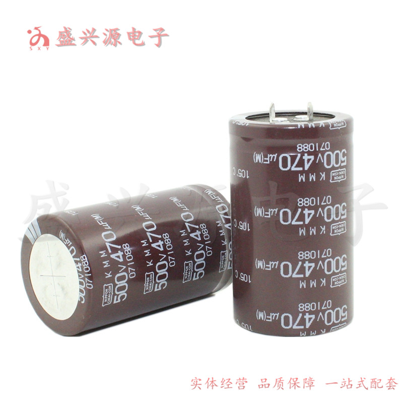 500v470uf 500v Original Chemical Aluminum Electrolytic Capacitor KMM Specifications: 35x60 470UF