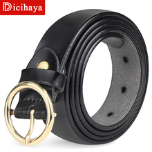 DICIHAYA Female The New classic retro fashion all-match leather belt light body paint round buckle belt simple Circle Pin Buckle