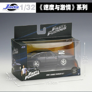 Image 2 - 1:32 Jada Classic Metal Fast and Furious 8 Race Car Alloy Diecast Toy Model CarsToy For Children Gifts Collection Free Shipping