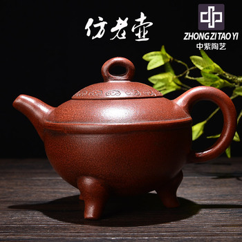 In Purple Yixing Modern Old Dark-red Enameled Pottery Teapot Taiwan Backflow Imitate Old Kettle One Factory The Cultural