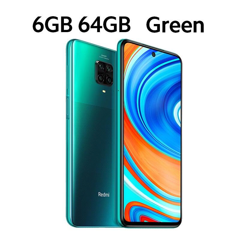 Тропический зеленый 64 ГБ
