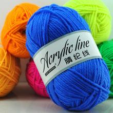 50グラム分厚いウールロービングスカーフニットウール糸厚暖かい帽子家庭用かぎ針糸lanaニット綿織り糸 # T2