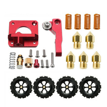 Extruder Upgrade Kit + 4x Leveling Groove 5x 0.4mm Nozzle +4x Springs For 3D Printer Part