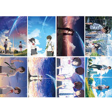 Manga Film Poster Anime Movie Prints Your Name Poster Kimi No Na Wa Wall Art Pictures 40x60 50x75cm Cartoon Love Silk Painting