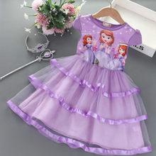 Abiti da regina Elsa per ragazze costumi Elsa Elza abito da principessa Anna per ragazze abiti da festa Fantasia abbigliamento per bambina vestito Elsa