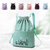 Folding Backpack Large Capacity Short Distance Travel Bag Sports Training Fitness Bag Storage Bag Dry Wet Separation Women's