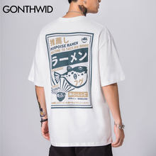 GONTHWID Puffer Fish Ramen 프린트 반소매 T 셔츠 하라주쿠 힙합 캐주얼 Streetwear Tees Shirt 2020 Mens Summer Fashion To(China)