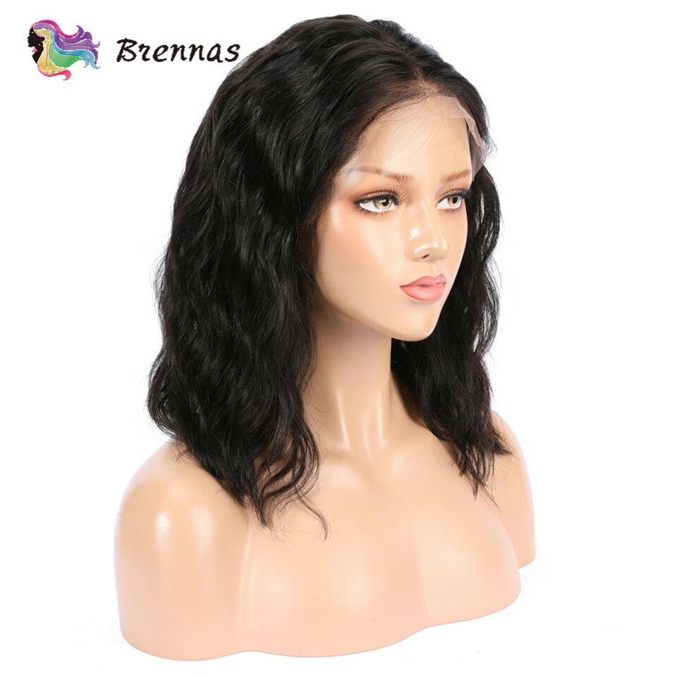 Short Wavy Bob Human Hair Wigs Brazilian Remy Hair Bob Wavy 13*4 Lace Front Wig For Black Women Pre Plucked
