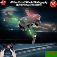 Brushless GPS Drone 1.6KM 30MINS 5G 4K Camera WiFi FPV GPS Follow Me Optical Flow Dual Mode Selfie RC Quadcopter VS JJRC X9 X6