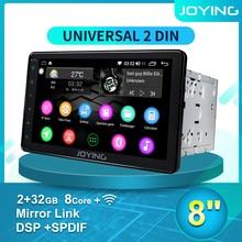 """Autoradio Android 8 """", navigation GPS, lecteur multimédia DVR, unité centrale, écran tactile, 2din, universel, stéréo, pour voiture"""