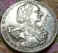 Toptan 1723 rus paraları 1 ruble kopya 100% bakır üretim eski paralar